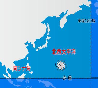 台風の発生場所