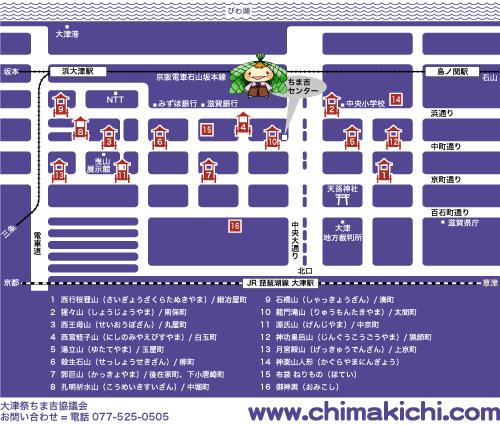 宵宮の地図
