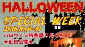 ハロウィンイベントのワックス大阪
