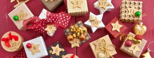 プレゼントを入れる箱