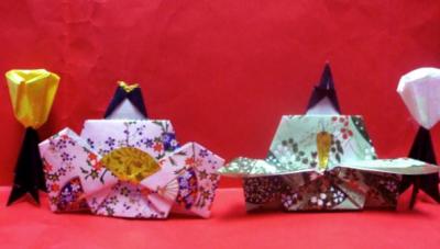 折り紙で作る雛人形②