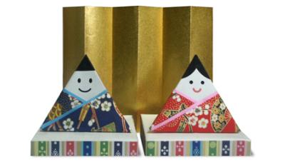 折り紙で作る雛人形③