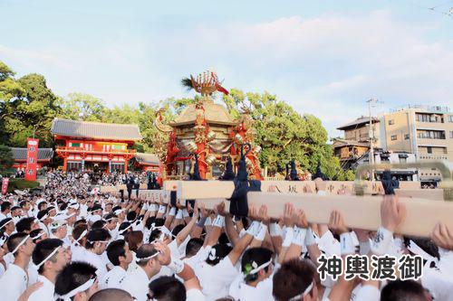 祇園祭・神輿渡御