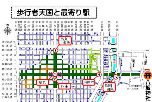 祇園祭の屋台と最寄り駅