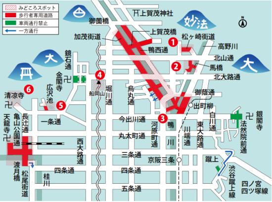 五山送り火(大文字焼き)の地図
