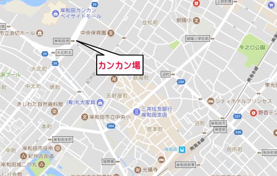おすすめ観覧スポット地図(カンカン場)