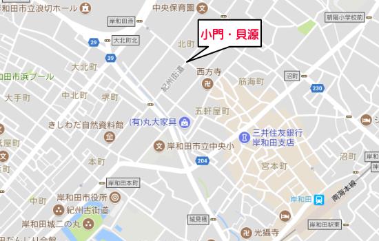 おすすめ観覧スポット地図(小門貝源)