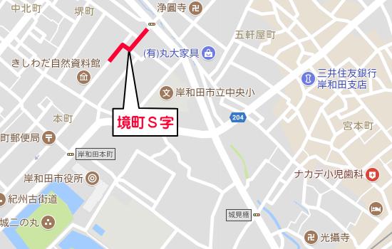 おすすめ観覧スポット地図(堺町S字)