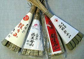 大津祭の見どころ「厄除けちまき」