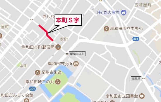 おすすめ観覧スポット地図(本町S字)