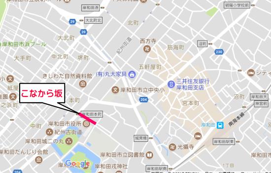 おすすめ観覧スポット地図(こなから坂)